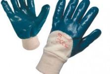 Защитни ръкавици